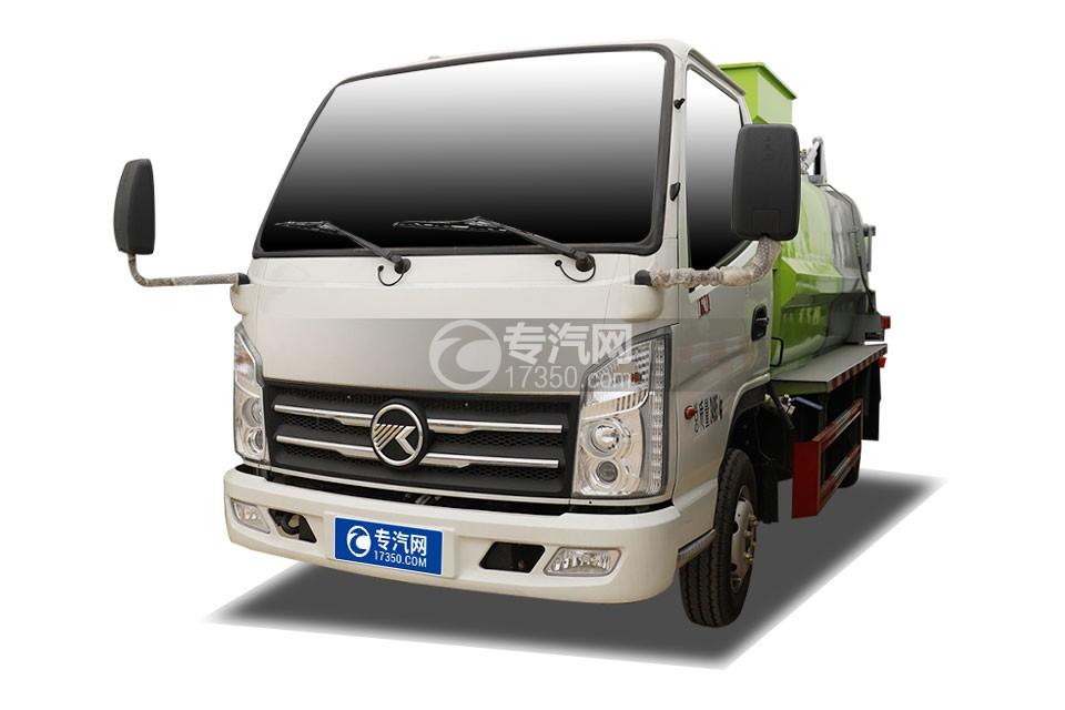 凯马K1国六餐厨式垃圾车