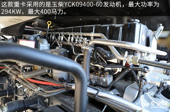 陕汽轩德翼3前四后八400马力重卡评测发动机