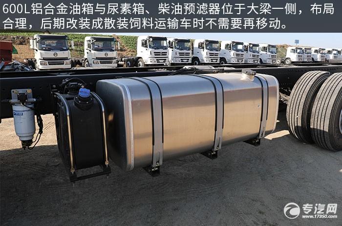 陕汽轩德翼3前四后八400马力重卡评测油箱、尿素箱