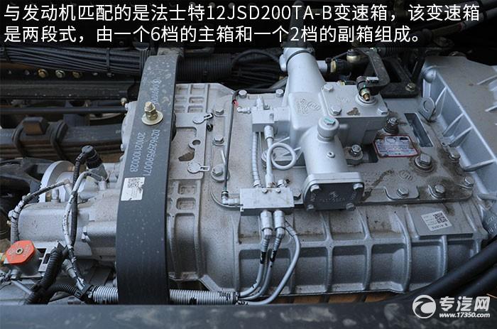 陕汽轩德翼3前四后八400马力重卡评测变速箱