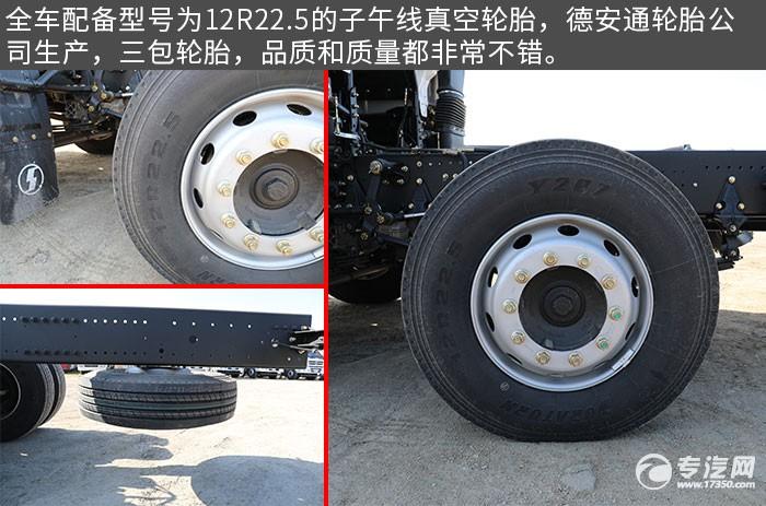 陕汽轩德翼3前四后八400马力重卡评测轮胎