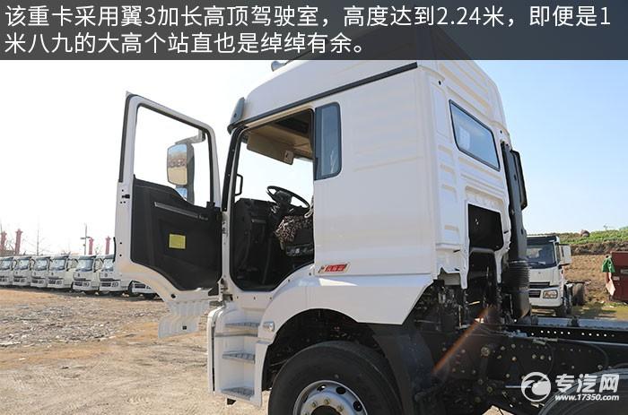 陕汽轩德翼3前四后八400马力重卡评测驾驶室
