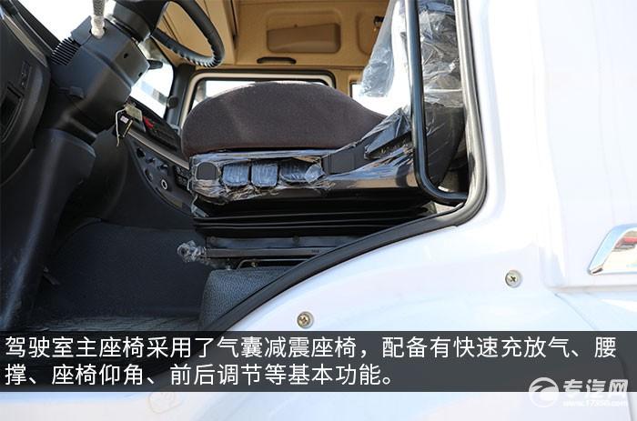 陕汽轩德翼3前四后八400马力重卡评测气囊座椅