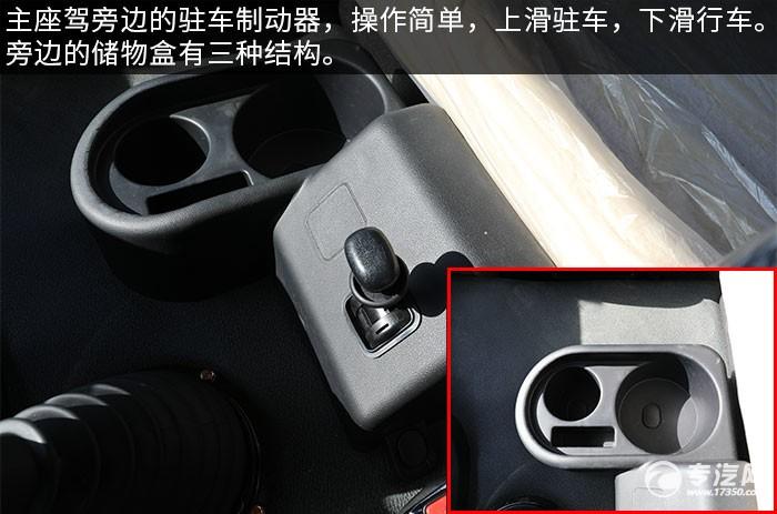 陕汽轩德翼3前四后八400马力重卡评测驻车制动器