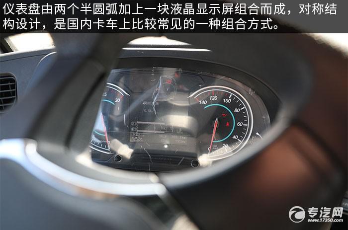 陕汽轩德翼3前四后八400马力重卡评测仪表盘