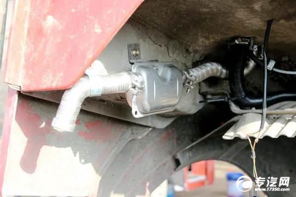 驻车加热器