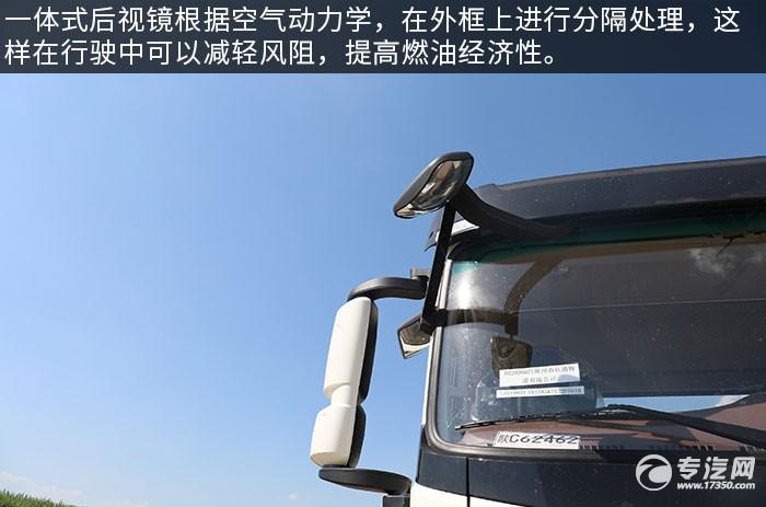 陜汽軒德翼6單橋220馬力中卡評測后視鏡