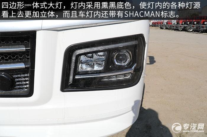 陕汽轩德翼3前四后八400马力重卡评测大灯