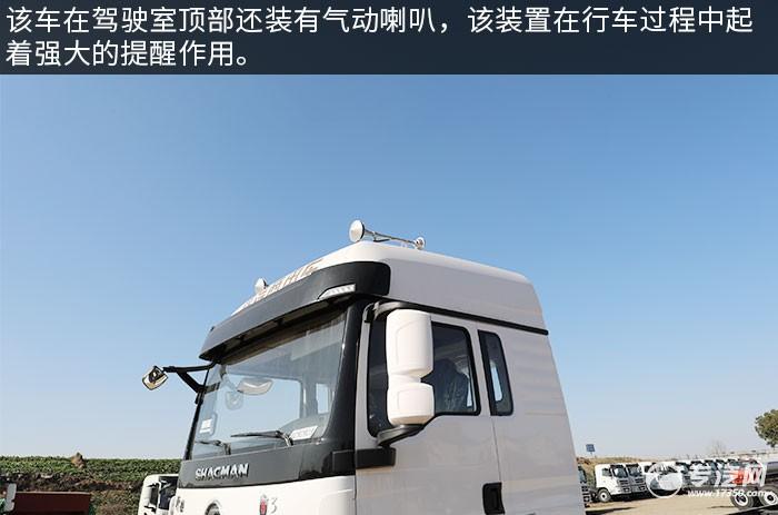 陕汽轩德翼3前四后八400马力重卡评测气动喇叭