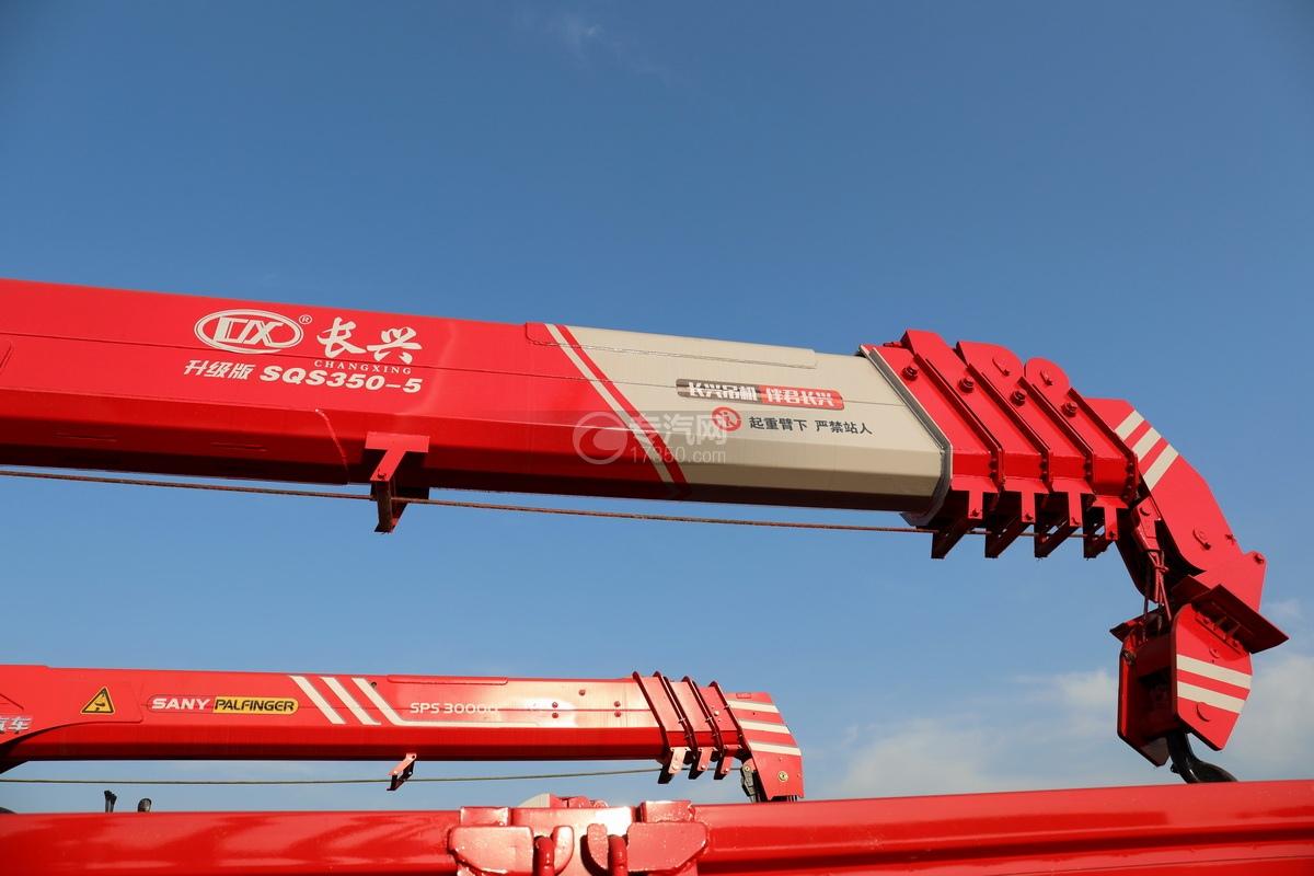 重汽豪瀚N5W前四后八国六长兴14吨直臂随车吊吊机