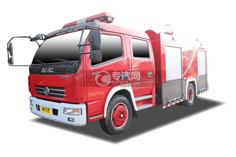 東風多利卡D7雙排國五4方水罐消防車