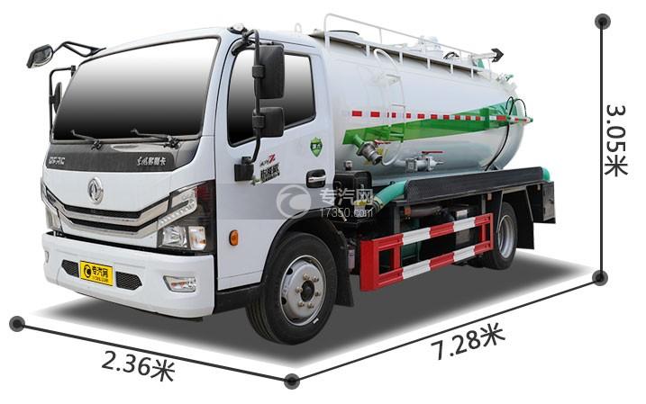 东风多利卡D7国六清洗吸污车外观尺寸图