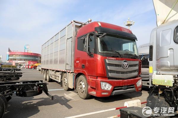 一辆国六四轴的铝合金畜禽运输车多少钱?
