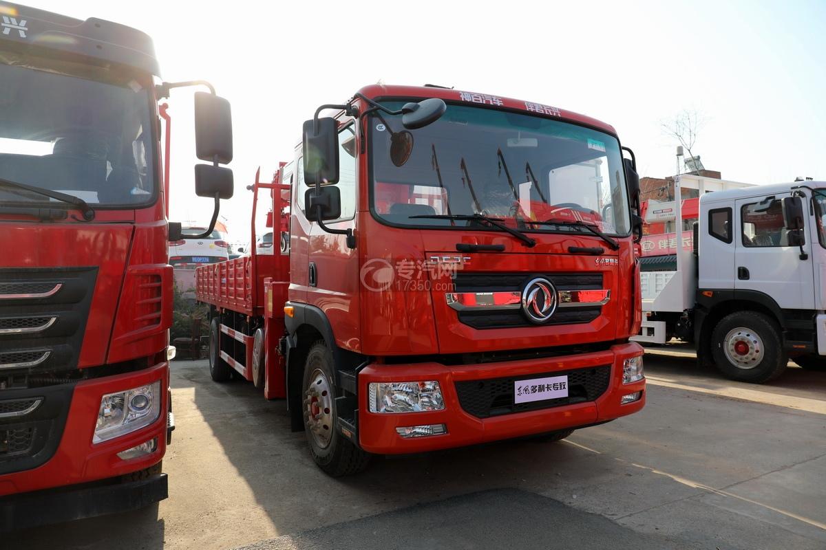东风多利卡D9国六长兴8吨直臂随车吊(红色)图片