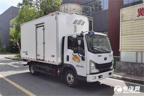 重汽豪曼H3增程式混合动力冷藏车
