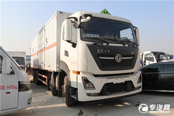 大型豪华款东风天龙KL前四后八国六9.4米易燃气体厢式运输车多少钱?