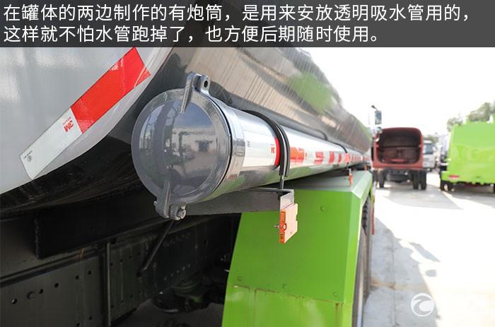 陕汽轩德X6后双桥国六14方洒水车评测