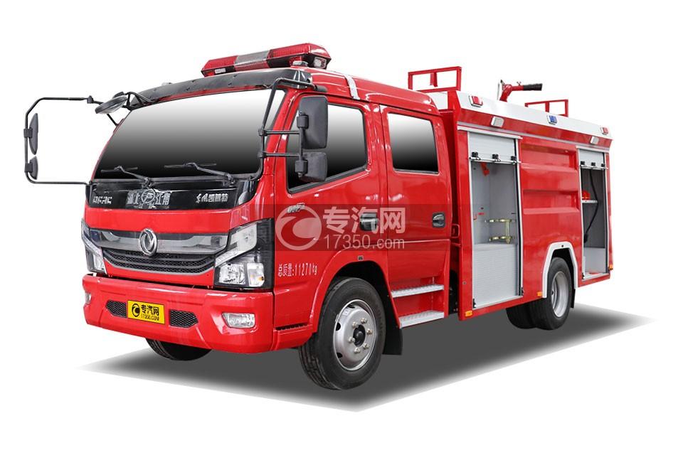東風凱普特雙排國六水罐消防車