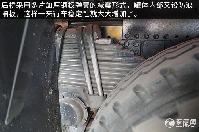 重汽豪瀚前四后八国六清洗吸污车评测后桥减震钢板