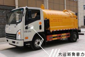 大運奧普力國六清洗吸污車配置展示視頻