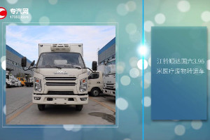 江鈴順達國六3.96米醫療廢物轉運車評測