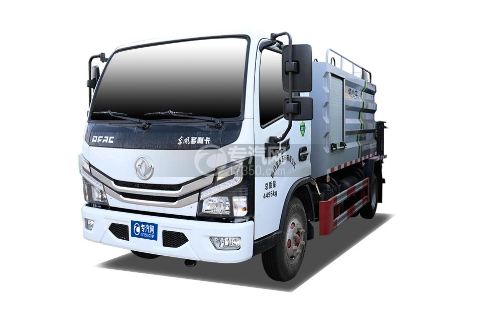 东风多利卡D6国六30米多功能抑尘车