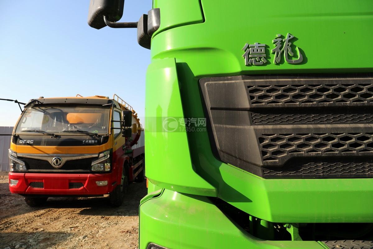 陕汽德龙新M3000后双桥国六16.79方清洗吸污车(绿色)导流槽