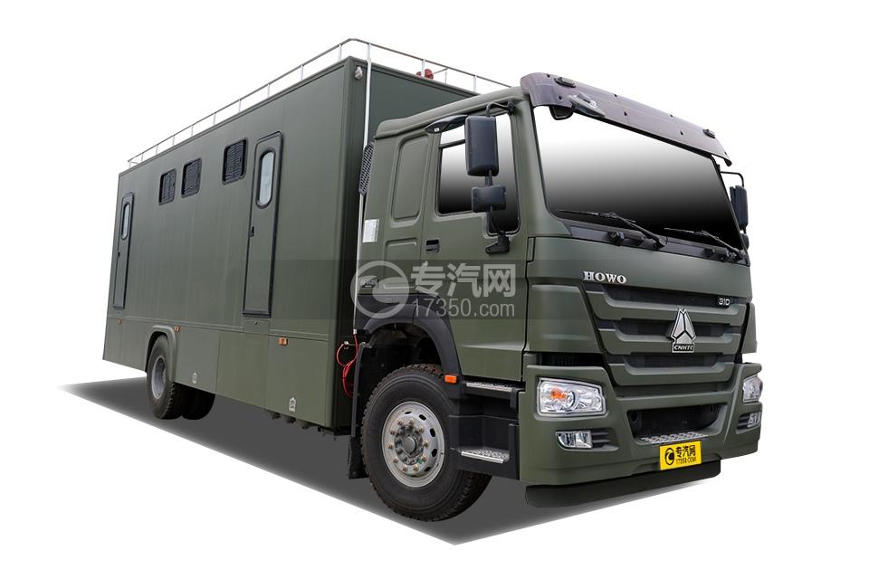 重汽HOWO-7国五野外自行式炊事车