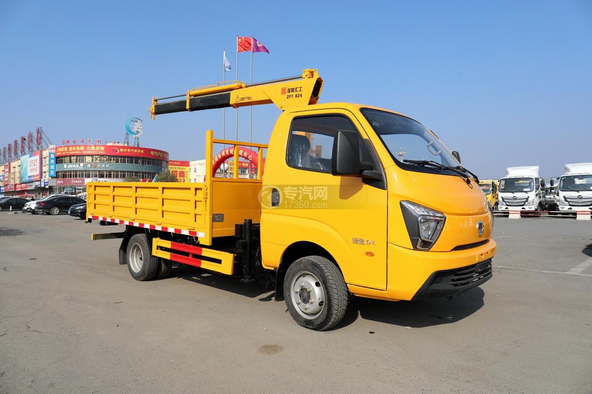 飛碟締途柴油版國六1.8噸折臂隨車吊(黃色)