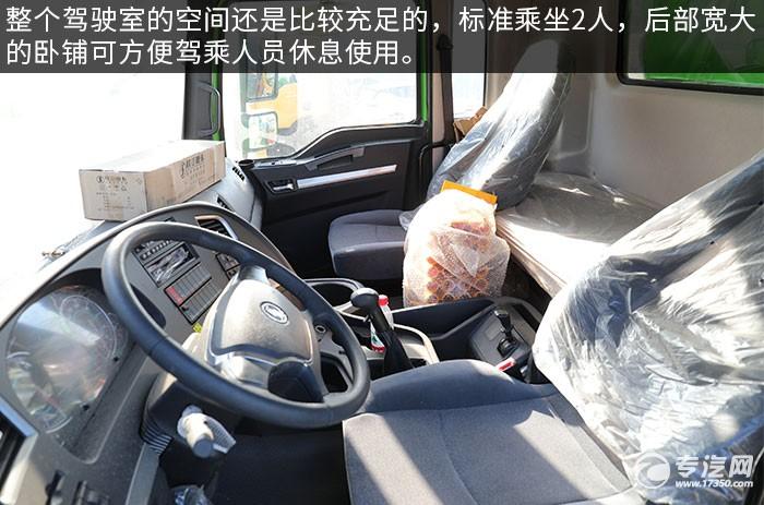 陕汽德龙新M3000后双桥国六清洗吸污车评测驾驶室