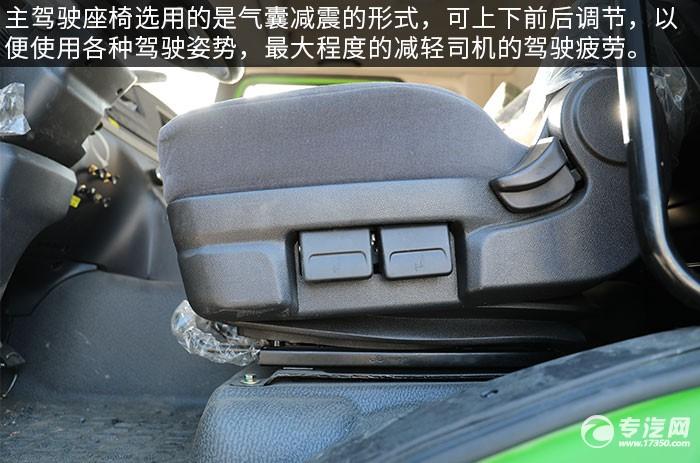 陕汽德龙新M3000后双桥国六清洗吸污车评测气囊座椅