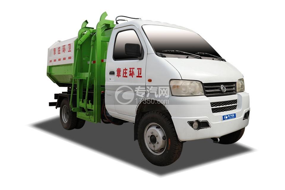 东风小康国六自装卸式垃圾车
