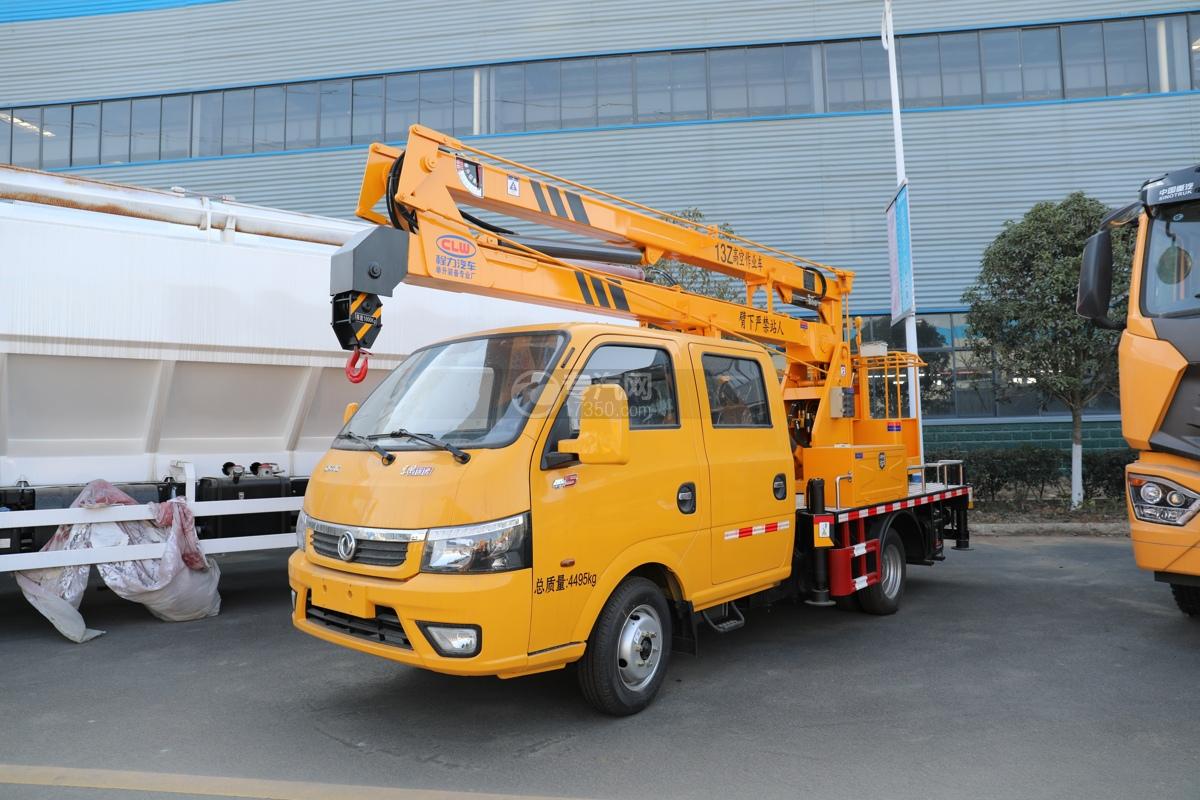 东风途逸双排国六13米折叠臂式高空作业车图片