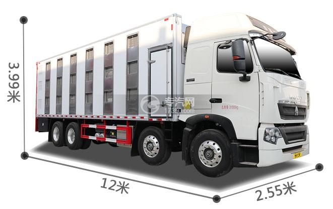 重汽豪沃前四后八国六厢体畜禽运输车外观尺寸图