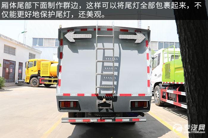 江铃顺达国六护栏清洗车评测