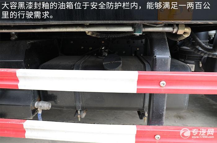 东风多利卡D6国六护栏清洗车评测