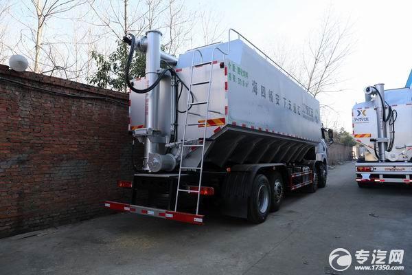 解放悍V2.0国五前四后六散装饲料运输车液压卸料