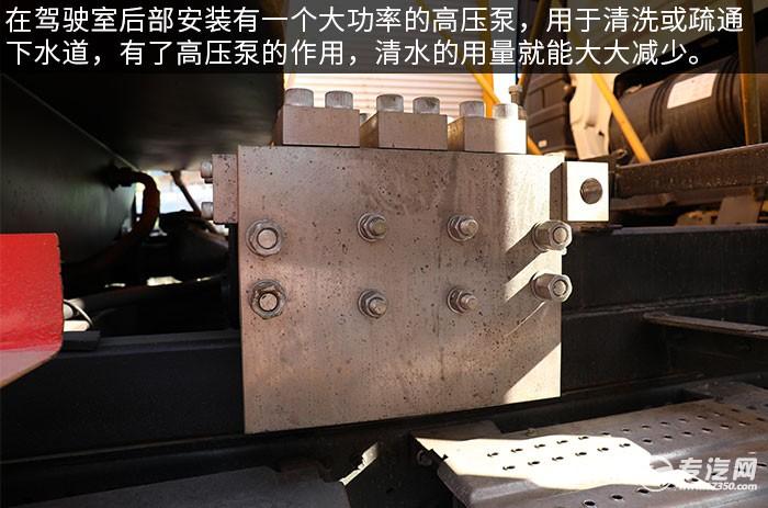 重汽汕德卡C5H后双桥国六清洗吸污车评测高压泵