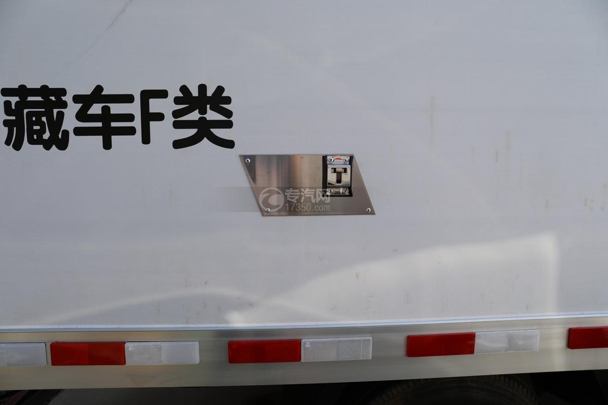 福田康瑞H2国六4米冷藏车扣环