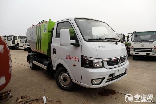 4方東風途逸無泄漏自裝卸式垃圾車價格多少錢?