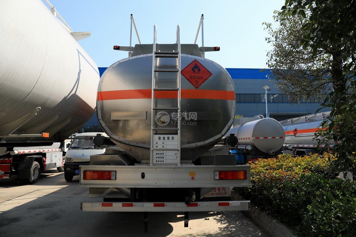 東風天龍后雙橋國五20.1方鋁合金運油車左后圖