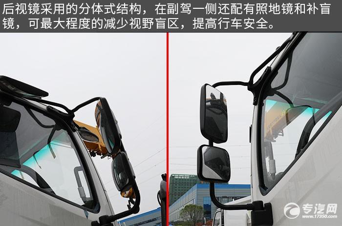 福田欧航一拖二带吊清障车评测后视镜