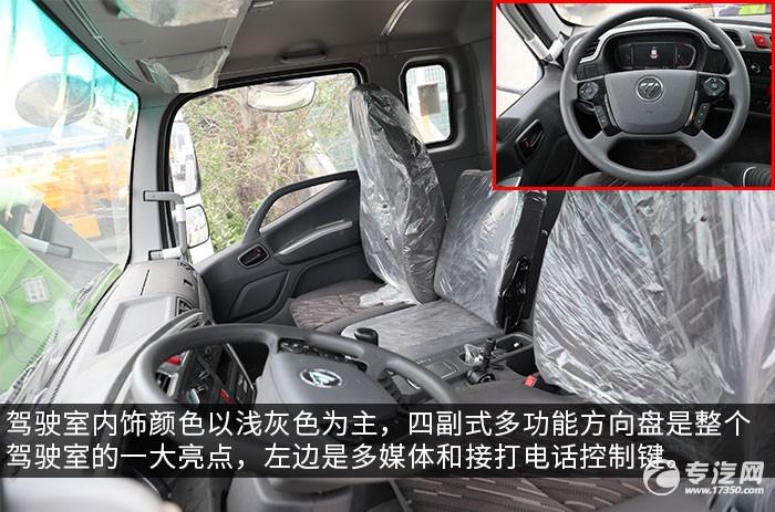 福田欧航一拖二带吊清障车评测驾驶室