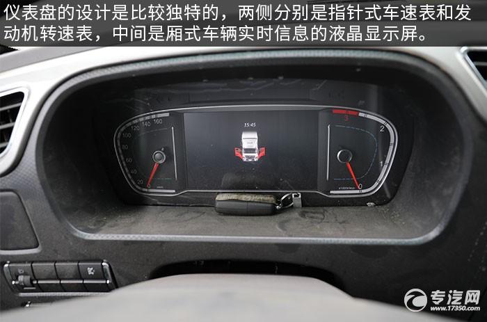 福田欧航一拖二带吊清障车评测仪表盘