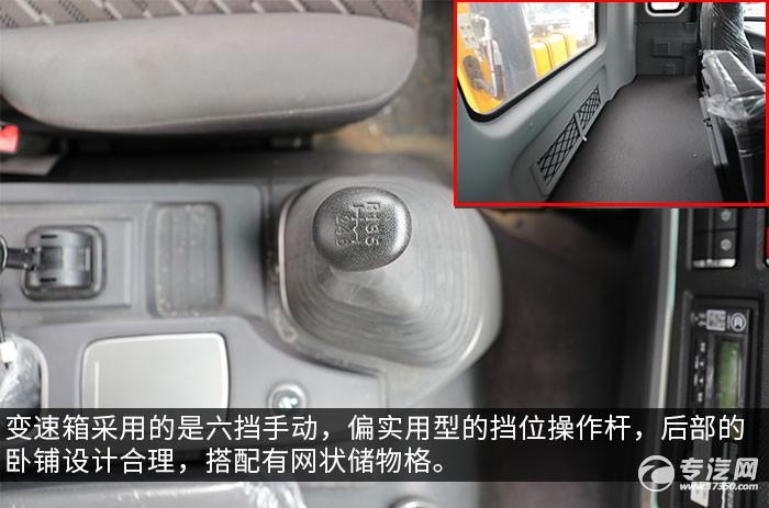 福田欧航一拖二带吊清障车评测细节