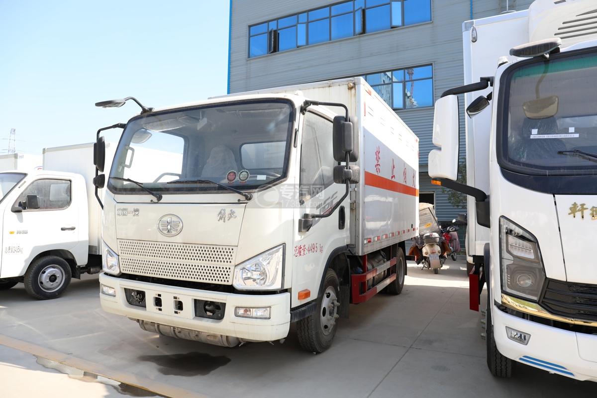 解放J6F國六4.05米易燃氣體廂式運輸車