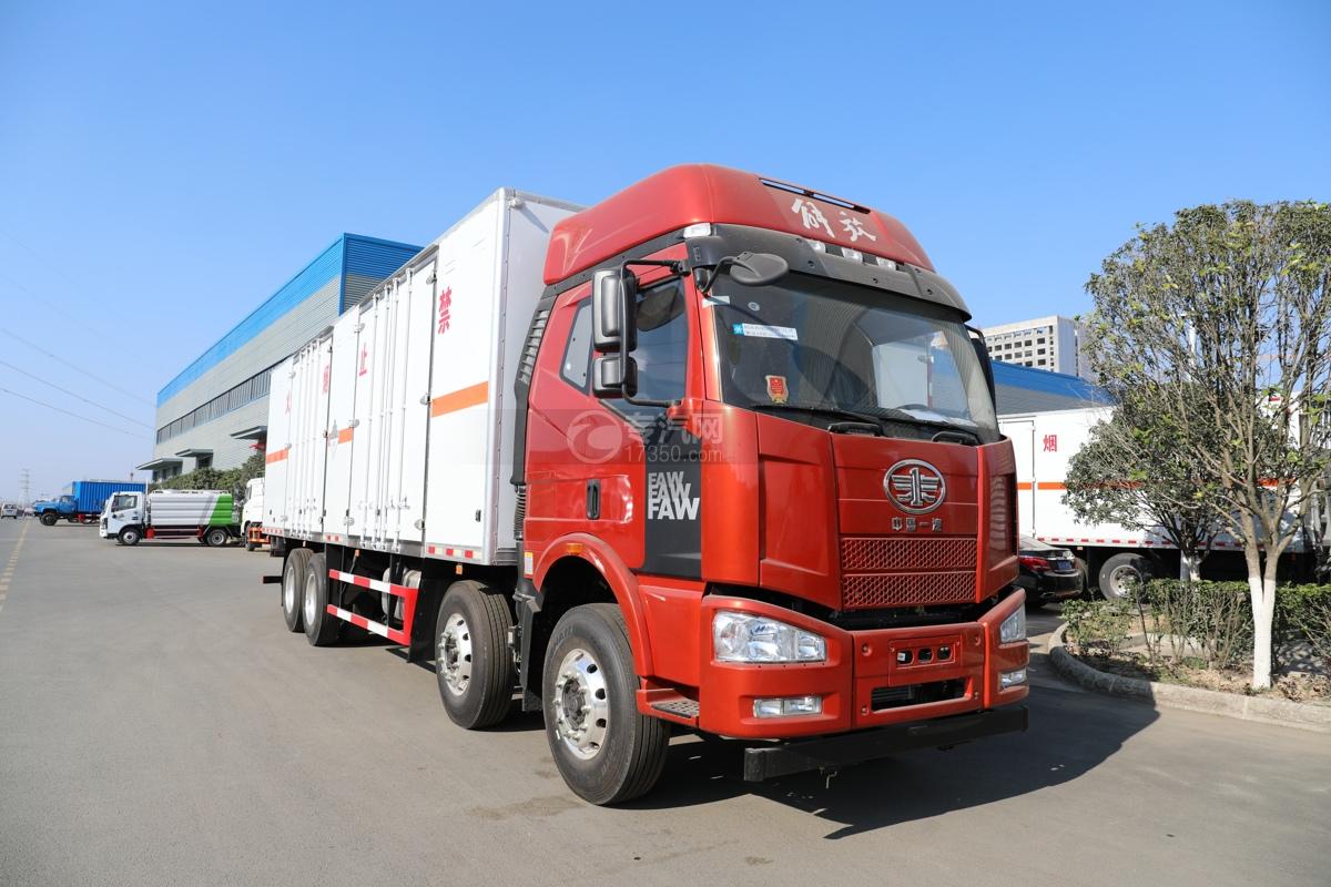 解放J6前四后八國五9.3米雜項危險物品廂式運輸車