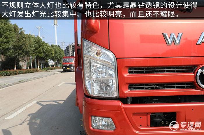 奥驰V3国六排半平板运输车评测大灯