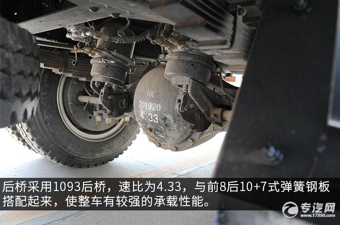 奥驰V3国六排半平板运输车评测后桥