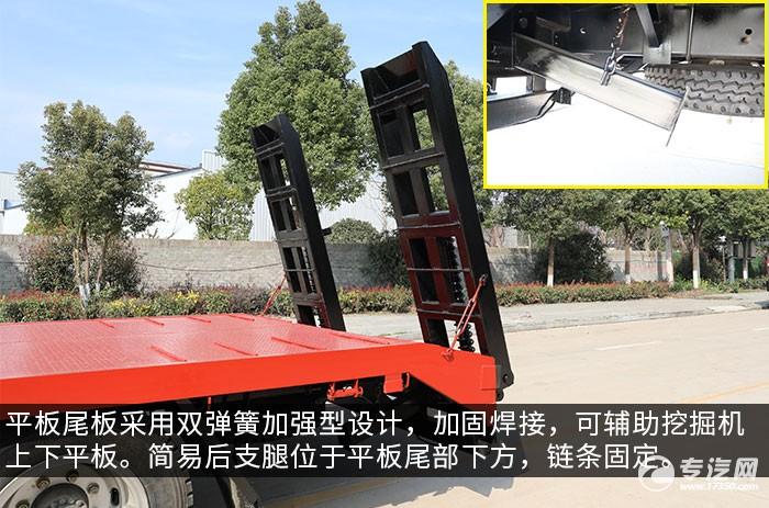 奥驰V3国六排半平板运输车评测爬梯